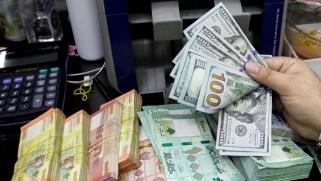 هروب الدولار من لبنان