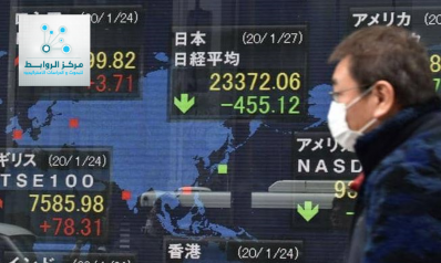 السياسات الاقتصادية العالمية واحتواء الازمات الطارئة