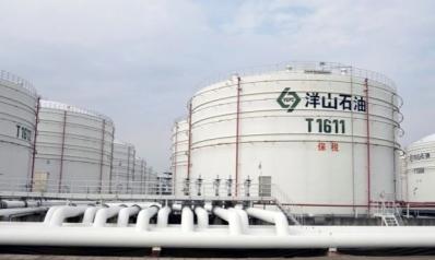 أويل برايس: هل هذه نهاية موجة شراء النفط في الصين؟