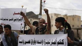 تعليمات إيرانية تدفع إلى إنهاء وجود البهائيين في اليمن