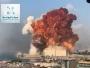 انفجار بيروت يتزامن مع اسوأ أزمة اقتصادية في تاريخ لبنان