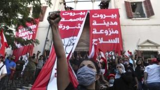 """في """"يوم الحساب"""".. اللبنانيون يتظاهرون لإسقاط نظام الفساد والطائفية"""