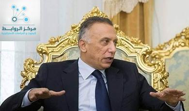 مصالح العراق العليا: عنوان زيارة الكاظمي إلى واشنطن