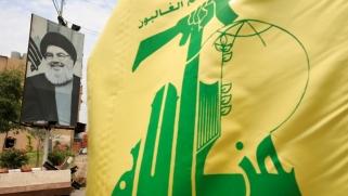 """مغردون لبنانيون ينعون الدولة بوجود سلاح """"المقاومة"""""""