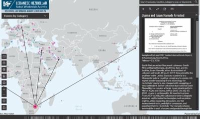 الخريطة التفاعلية لمجموعة مختارة من الأنشطة العالمية لـ «حزب الله» اللبناني