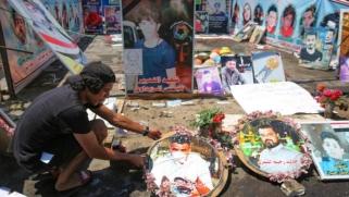 دعوة الكاظمي إلى الانتخابات تشعل سباقاً سياسياً غير مسبوق في العراق