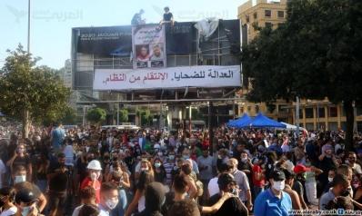 الفساد والطائفية يفجران اقتصاد لبنان قبل مجزرة مرفأ بيروت وبعدها