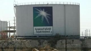 وول ستريت جورنال: أرامكو تعيد النظر في خططها التوسعية وسط تراجع أسعار النفط
