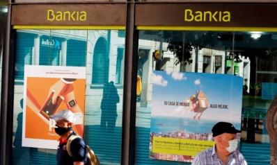 البنوك المركزية العالمية.. لا محظورات أمام تحدي الوباء