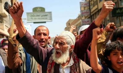 التضليل الإعلامي حول جزيرة سقطرى ورقة إخوان اليمن لدعم القاعدة