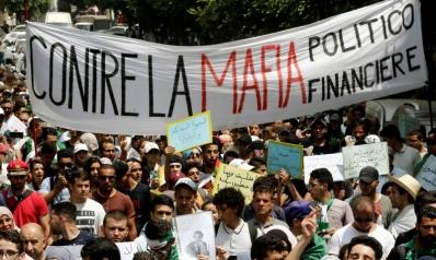 """""""الكارتل المالي"""" في الجزائر كبّد خزينة الدولة 70 مليار دولار"""
