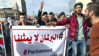 تعديل الدوائر الانتخابية لمنع الهيمنة الشيعية في العراق