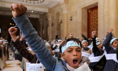 الحوثيون يعيدون إحياء الإمامة الزيدية في اليمن بمواصفات إيرانية
