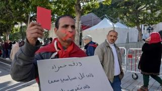 المناكفات السياسية تجهض جهود مكافحة الفساد في تونس
