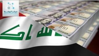 الموازنة العراقية 2020 بين العجز وإصلاحات الحكومة