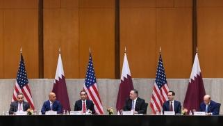 نص البيان المشترك للحوار الاستراتيجي القطري الأميركي: إشادة بأدوار الدوحة وقلق من استمرار الأزمة الخليجية