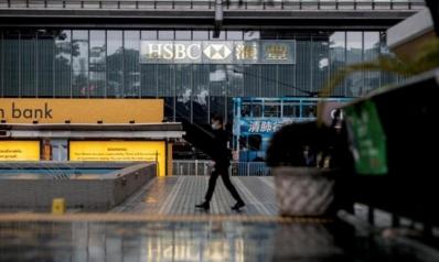 «الأموال القذرة» تضرب بنوكاً عالمية