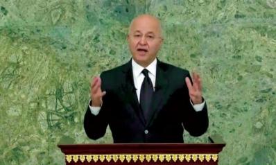 الرئيس العراقي يدعو إلى عقد سياسي جديد وتحالف دولي لمحاربة الفساد