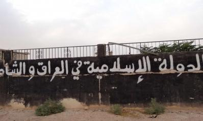 هل وشى زعيم تنظيم الدولة الحالي بزملائه وتعاون مع الأمريكيين؟