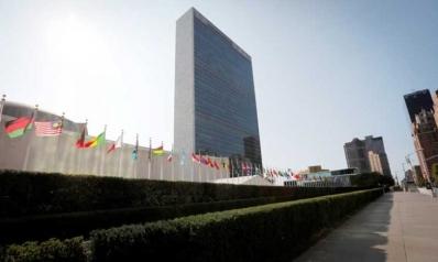 زعماء العالم يحتفلون بالذكرى 75 لتأسيس الأمم المتحدة
