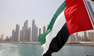 الإنجاز الإماراتي-الإسرائيلي: التداعيات الثنائية والإقليمية والسياسة الأمريكية
