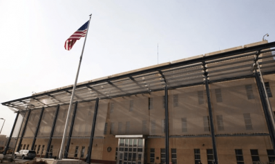 Washington intends to close its embassy in Baghdad as long as it does not stop targeting missiles