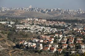 هل يمكن الوصول إلى اتحاد دولتي إسرائيل وفلسطين؟