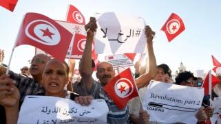 حلول مكافحة الفساد في تونس: شعبوية أم أزمة حوكمة