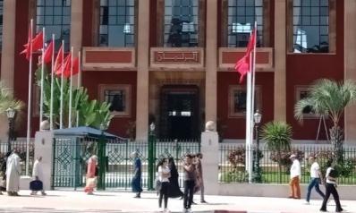 المغرب.. مشروع موازنة عام 2021 يعطي الأولوية للصحة والتعليم