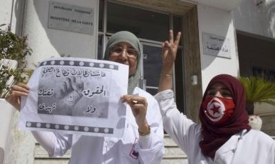 جائحة كورونا تشل حركة المصحات الخاصة في تونس