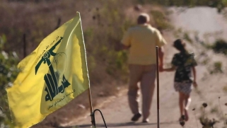 حزب الله وأمل يوفران غطاء شيعيا لمفاوضات ترسيم الحدود مع إسرائيل