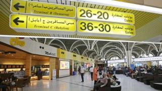 إحباط محاولة حزب الله العراقي السيطرة على مطار بغداد عبر عقد لتحديث مرافقه