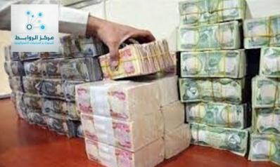 أزمات اقتصادية متراكمة.. هل يعلن الإفلاس في العراق؟