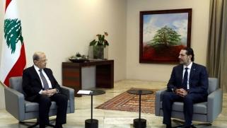 عون يلقي بكرة الإصلاح في ملعب الحريري عشية تسميته