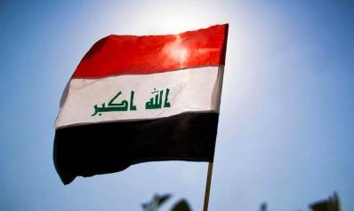 اليوم الوطني لجمهورية العراق