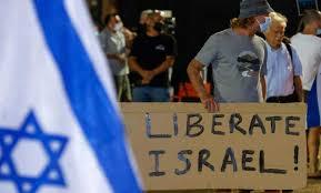 إسرائيل لن تهزم كالصليبيين لكنها تتفكك من الداخل