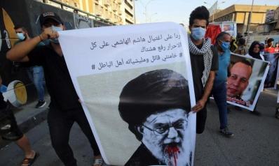 رياح جيوسياسية معاكسة تعاند النفوذ الإيراني في المنطقة