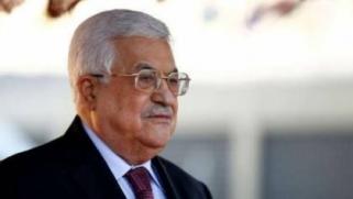 خيارات عباس