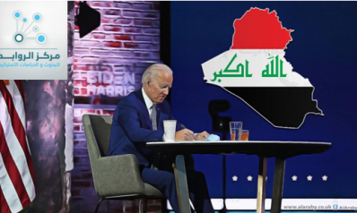 العراق وبايدن