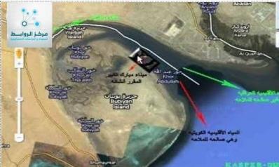ميناء الفاو الكبير بين خنق الكويت له وبين خونة الوطن