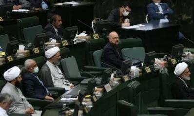 بعد يومين على اغتيال فخري زاده.. برلمان إيران يقر رفع نسبة تخصيب اليورانيوم إلى 20%