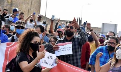 الحجر الصحي الليلي ينهك الشباب التونسي اقتصاديا