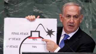 إسرائيل تضع فيتو أمام إيران: لا عودة إلى الملف النووي