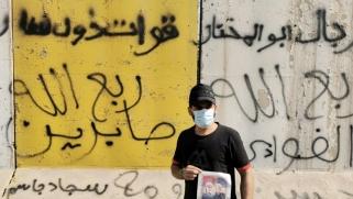 """ميليشيا شيعية تفرض """"أحكام الشريعة"""" في بغداد على طريقة تنظيم داعش"""