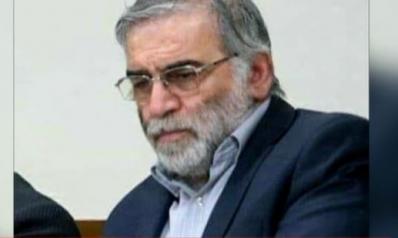 """بعد اغتيال """"أبو البرنامج النووي الإيراني"""".. كيف تغيّر طهران قواعد الاشتباك مع إسرائيل؟"""