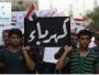 الحارس وعقود الفساد في وزارة الكهرباء العراقية على طاولة القضاء