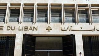 لبنان في قلب الانهيار.. من يجهض التدقيق الجنائي في حسابات المصرف المركزي؟