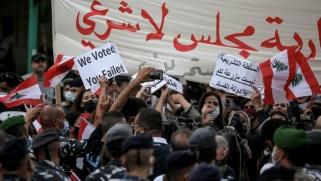 تعديل قانون الانتخابات لا ينهي الانقسام الطائفي في لبنان