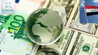 الاستثمار في العراق  بين الفساد وبيروقراطية الدولة