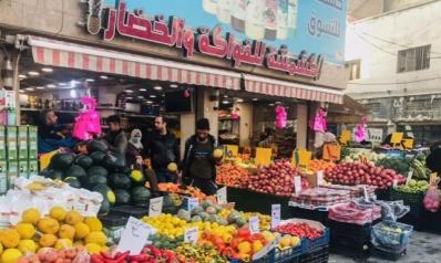 تخفيض قيمة الدينار يصدم الشارع العراقي.. وهذه تداعياته